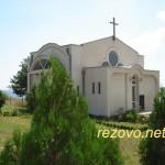 резово църква