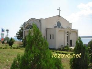 rezovo-church